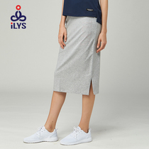 Ilys Half-skirt girl 2018 Summer new sports wind thin open fork bag buttock a word medium and long skirt
