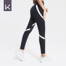 Keep flagship store high waist hip shaping sports leggings peach buttocks fight color stretch black lycra 11151