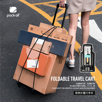 Packall portable folding family stroller pull trolley carrying luggage cart seniors buy vegetable cart tablets.