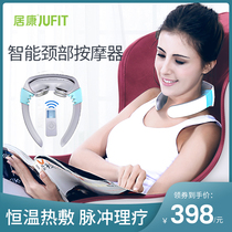 Ju Kang cervical massager neck massager neck stiffness vertebrae multifunctional heating shoulder neck physiotherapy intelligent neck protector