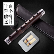 (Gift 2 pipe whistle) Ebony pipe musical instrument pipe ethnic musical instrument beginner d tune C drop B tune professional