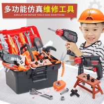 Children toolbox toy set boy simulation repair electric drill tool table repair box baby screw assembly