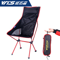 Outdoor folding chair portable backrest fishing stool chair ultralight director camping beach chair Art Students dedicated