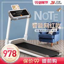 Billion health Note treadmill home models slimming small indoor gym dedicated electric walking ultra-quiet folding