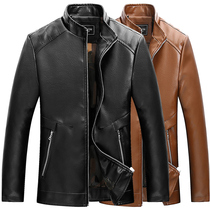 Autumn and winter leather slim Korean youth handsome trend 2019 new autumn motorcycle clothing mens leather jacket Jacket