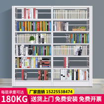 Lolai Library Bookshelf File Rack Bookstore Bookshelf voucher rack information Tin bookshelf steel double-sided bookshelf