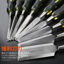 Chisel Woodworking Blade Flat chisel high-speed steel woodworking tools set Wood chisel ziping chisel flat shovel chisel knife