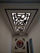 New carved board hollow plate pvc pattern decoration new Chinese living room ceiling border line L waist line through flower board.