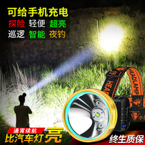 Led headlight bright light charging head-mounted ultra-bright flashlight small far-angle outdoor induction argon night fishing mine lamp