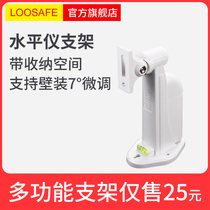 loosafe level monitoring stand camera universal wall mount bracket Wall mount multi-function bracket