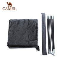 Camel Tent Outdoor Bracket curtain 3-4 People Four Seasons field camping tent accessories thickening Telescopic Set