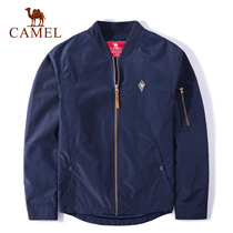 (2019 new)camel outdoor mens autumn and winter windproof simple wear collar Collar Zipper cardigan jacket