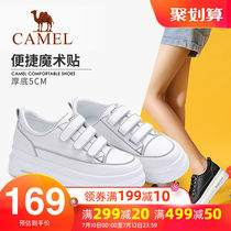 Camel small white shoes female 2019 thick-soled increased casual shoes fashion magic paste wild red white shoes flat shoes