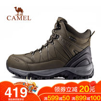 (2018 New) camel outdoor high-top hiking shoes autumn and winter mountaineering non-slip oil-sensitive leather Alpine boots men