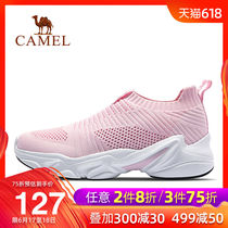 (2019 new) camel outdoor sports shoes men and women non-slip shock wear-resistant breathable sports shoes