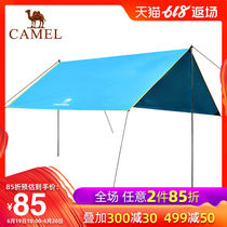Camel outdoor tent 3-4 people awning awning folding telescopic field camping 6 people thickening tent equipment