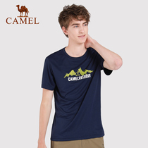 (2019 new)camel outdoor T-shirt mens casual outdoor round neck fashion simple breathable T-Shirt Shirt