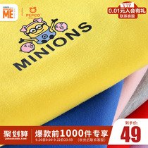 Pig Bana paternity sweater boys and girls autumn and Winter new compassionate a family of three T-shirt mother and daughter mother and son