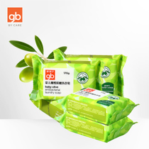 gb good child newborn baby laundry soap children soap baby Olive laundry soap diaper soap 170g*6
