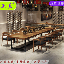 Zhengju custom solid wood large plate conference table winery Hotel Wine Cellar Club large plate table long table tea table and chair combination