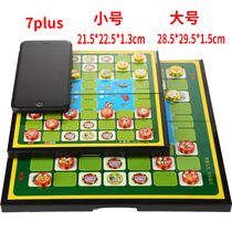 Fighting chess children animal pupils 2 adult three-dimensional puzzle nostalgic intelligence with magnetic fighting chess