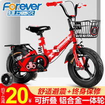 Permanent folding childrens bike boy 2-3-4-6-7-8-10-year-old baby pedal bicycle girl child stroller