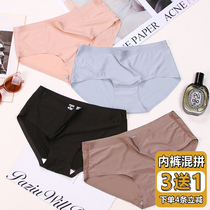 According to yuzu small fresh girl underwear light seamless breathable skin-friendly briefs sexy moisture cotton trousers summer