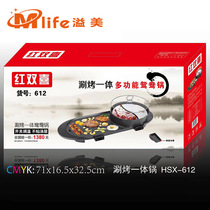 Korean multi-function shabu-roasted one Yuanyang household electric hot pot fried shabu-shabu barbecue electric pan