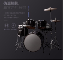 Hand roll jazz drum rack electronic drum adult children for beginners home hand-trained hand-drilled portable professional music.
