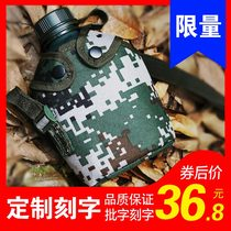 07 type kettle portable 10 type marching kettle outdoor liberation allotment camouflage large capacity military training military fans with kettle