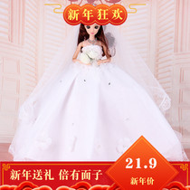 Good Barbie Princess single real person super big 30 cm Antique Princess Deluxe Large girl said