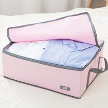 Storage box cloth storage box clothes cloth storage box large cloth student wardrobe storage finishing home