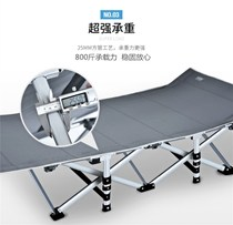 Office sleeping artifact nap chair mini deck chair portable ultra-light small deposit single bed