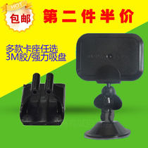 Bluetooth card base sucker bracket parking card battery cell garage bit car access card holder paste Cato