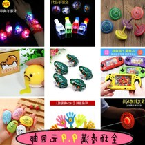Cute small gift start small gift to send girls creative small gift children small gift 5 yuan less small