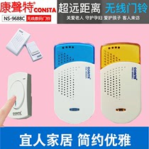 Kangsheng special home wireless doorbell elderly wireless pager remote control wireless call Office commercial doorbell