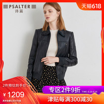 Poetry womens 2018 autumn new female simple leather short paragraph slim female leather jacket leather jacket