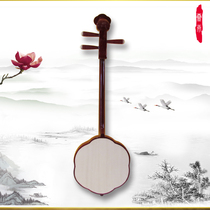 Dream musical instrument hardwood Qin Qin musical instrument Hakka anthem plum Qin Qin Chaozhou music to send Qin Bao plum piano