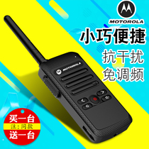 Motorola walkie-talkie high power a pair of hand-held outdoor civilian 50 km hand Taiwan 15w self-driving tour site