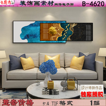 New Chinese light luxury disc abstract rich tree white marble nine fish map combination bedside painting material picture.