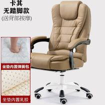Chaise d'hôte d'ordinateur chaise en direct chaise de bureau chaise maison chaise confortable peut se trouver électrique chaise pivotante ascenseur de chaise rose