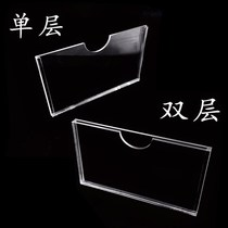 。 Public column new Acrylic card slot plate plastic display card job card photo frame processing organic 4 paper