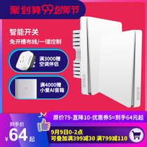 aqara green rice smart wall switch has access to millet Home smart home tianmao elf small love classmates