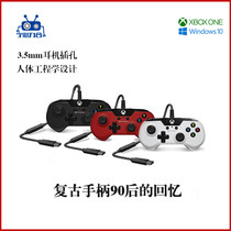 X91 game handle retro wired USB support PC Xbox 3.5mm headphone Interface new National line genuine