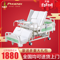 Phoenix electric nursing bed home multi-function bed lifting bed elderly paralyzed Hospital Medical bed