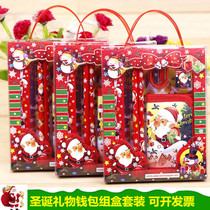 Christmas gift children learn pencil wallet ruler combination set cartoon hand box stationery supplies.