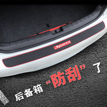 De nouveaux produits conviennent à Mazda M6 Horse Six-Wing Car Trunk Protection Strip Anti-Collision Anti-Scratch Strip Guard