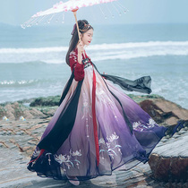 Night Fu Xian Han female Chinese wind Qi chest skirt xuanji costume Xian Qi elegant super fairy koi skirt with the same paragraph