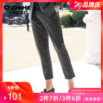 Thousand Paper Cranes Men's casual pants 2019 spring and autumn new trend of youth Korean slim striped long pants 70100