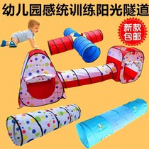 Kindergarten crawling tunnel drilling hole children indoor caterpillar plastic drill tube game drilling ring Toy Tunnel
